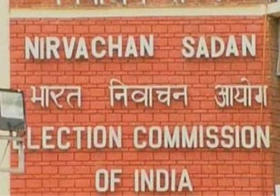 EC summon district collectors for not doing mapping exercise properly