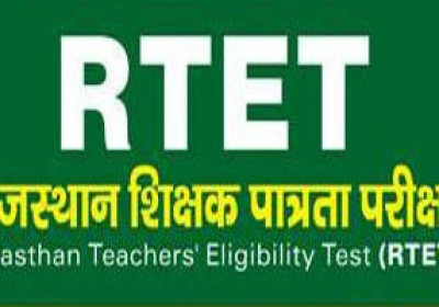 RTET 2013 notification announced by RBSE