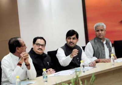BJP candidates first list for Rajasthan and Delhi may be soon