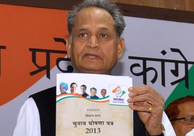 Cogress releases manifesto in Rajasthan to attract common man