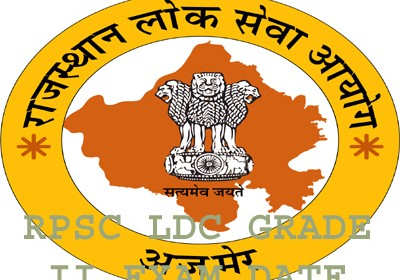 RPSC announces LDC Grade II 2013 Exam dates and centres
