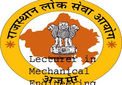 RPSC announces interview result of Lecturer in Mechanical Engineering