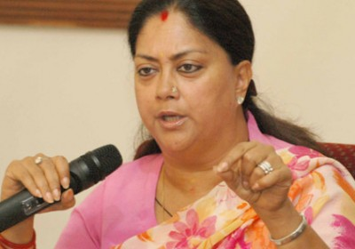 BJP complain Cyber Crime Cell against Raje's dirty CD