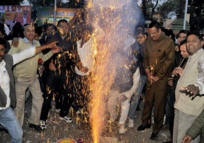 BJP workers starts celebrations before results