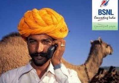 BSNL Rajasthan begin roaming free services for pre-paid