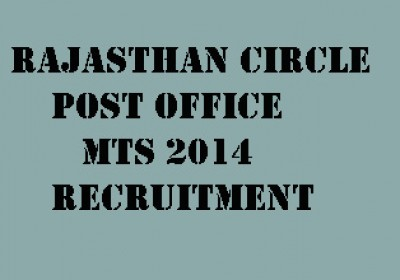 MTS Recruitment in Chief Postmaster General Rajasthan Circle