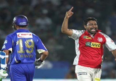 Rajasthan Royals to Face Punjab for Final Four Position