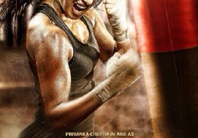 Priyanka Chopra Starrer Mary Kom Tax Free in Rajasthan