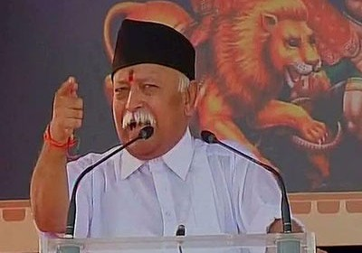 Mohan Bhagwat on five days visit to Rajasthan from 20 feb