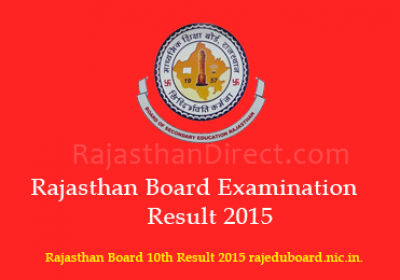 rajeduboard.rajasthan.gov.in: Rajasthan Board 10th Result 2015.