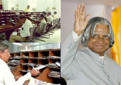 Post offices in Jaipur remain open as mark of respect to Kalam