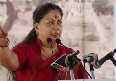 Eid holiday will not be cancelled : Rajasthan govt Said