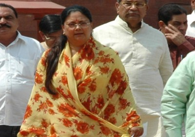 Letter threatening CM Raje recovered by Barmer police