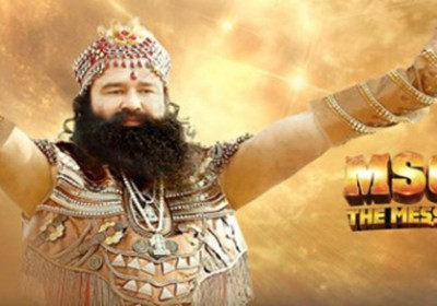 MSG 2 The Messenger Runs 777 Shows in one day in entire Rajasthan