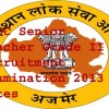 Rajasthan Senior Teacher Grade II Recruitment Examination 2013 Dates