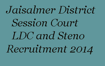 Jaisalmer District Session Court LDC and Steno Recruitment 2014