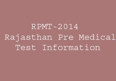 RPMT 2014 Examination to be Re Held Soon